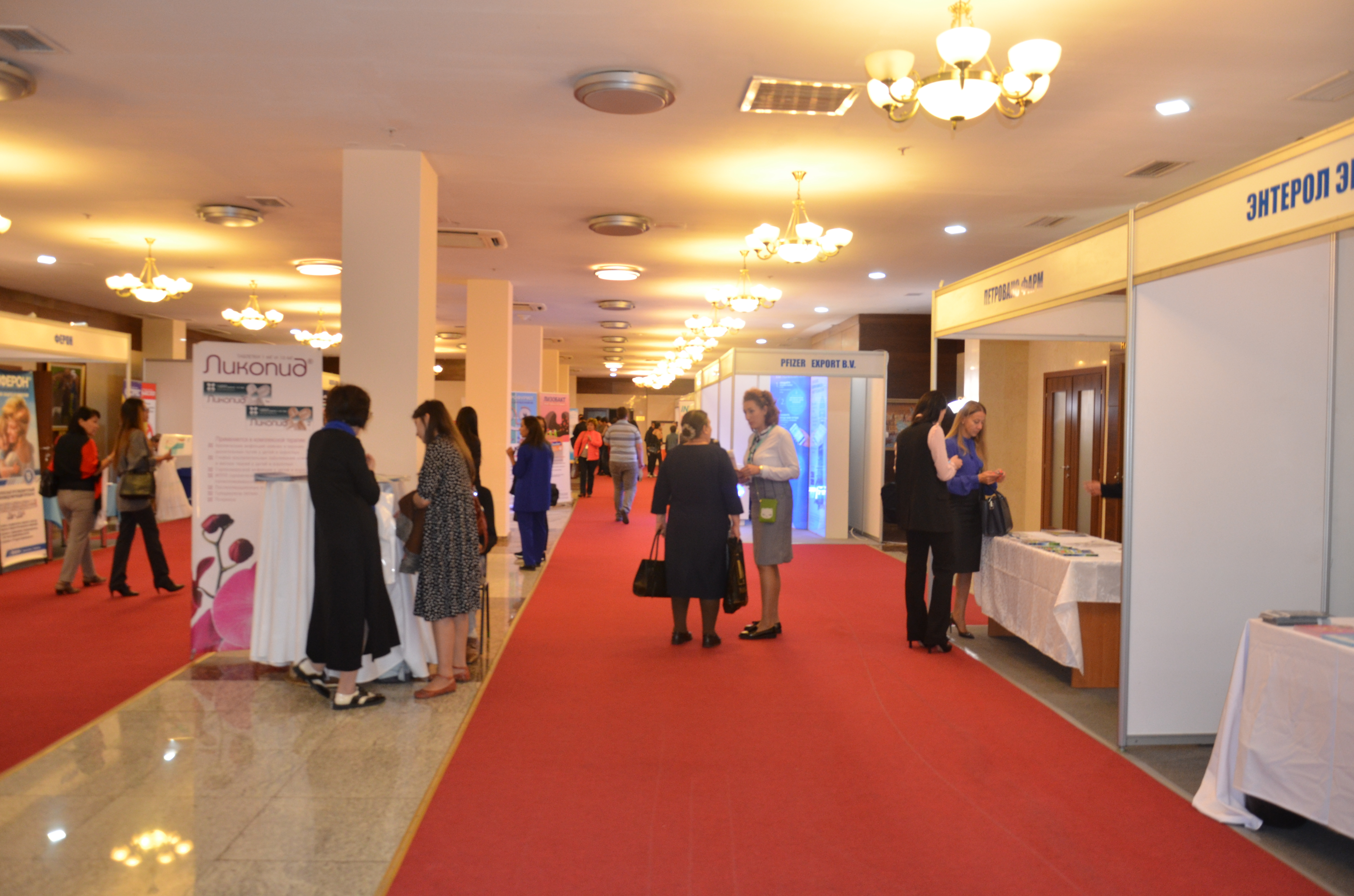«Актуальные инфекции Центральной Азии: менеджмент инфекционных болезней на этапе первичной медико-санитарной помощи»