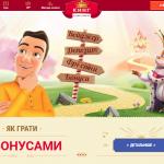 Інтернет-казино King та його переваги