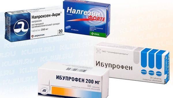 Каковы различия между напроксеном и ибупрофеном?