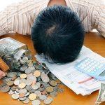 Финансовые трудности могут ускорить старение