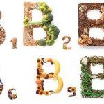 Витамины B-6 и B-12 связаны с повышенным риском перелома бедра