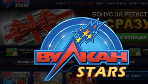 Преимущества игровых автоматов на сайте Вулкан