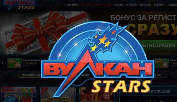 Онлайн-казино вулкан starts – бесплатные автоматы и бонусы для новичков