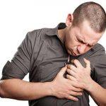 Это аллергическая астма или что-то еще?