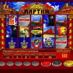 Игровой автомат «Золото партии» в казино Адмирал 777