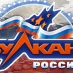 Лицензионные игровые автоматы в клубе Vulkan Russia